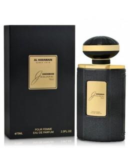Al Haramain Junoon Noir EDP 75 ml за жени