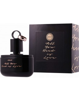 Armaf All You Need Is Love EDP 100ml за жени